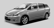 7-Seater Car Hire